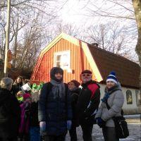 """ZS Stanin - """"Erasmus +""""  - Szwecja 2016"""