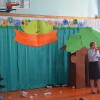Zespół Szkół w Staninie - 17 Gminny Przegląd Teatrzyków Ekologicznych