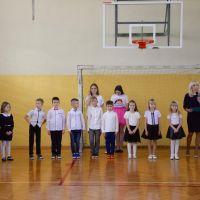 Zespół Szkół w Staninie - Pasowanie na ucznia klasy I - 2019/2020
